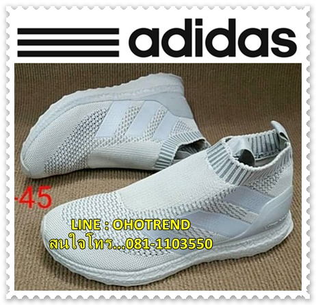 Adidas ace 16 pure control ult
